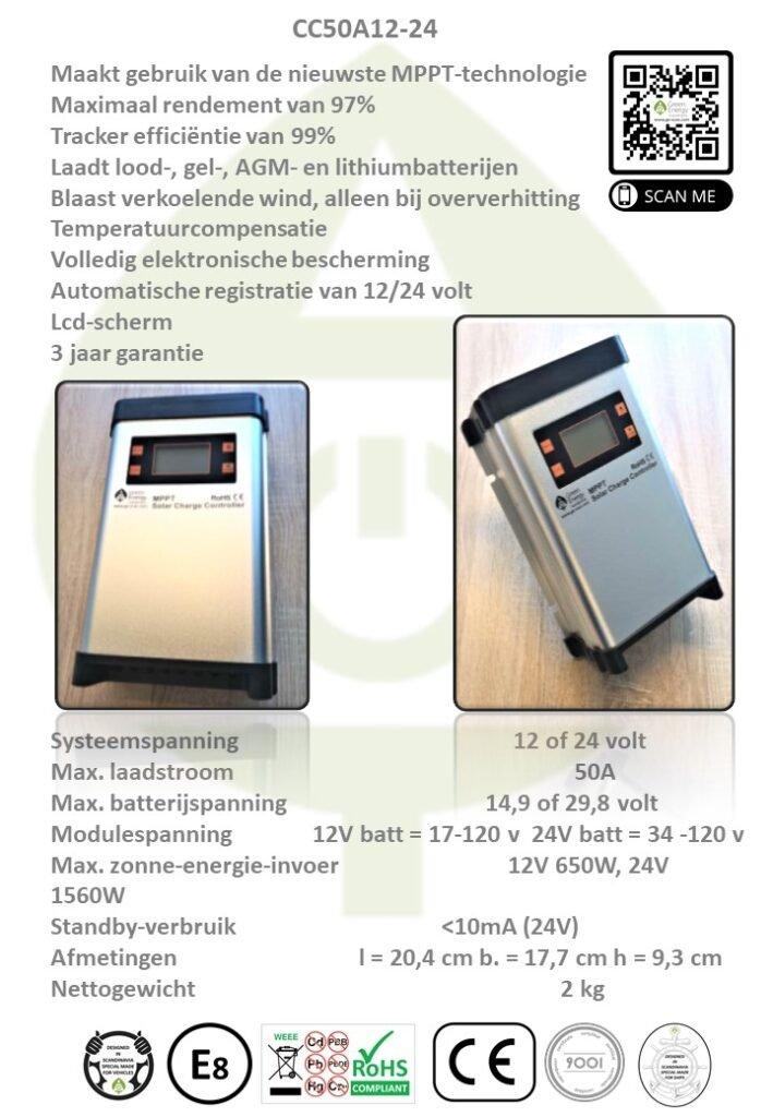 50A - CC50A12-24